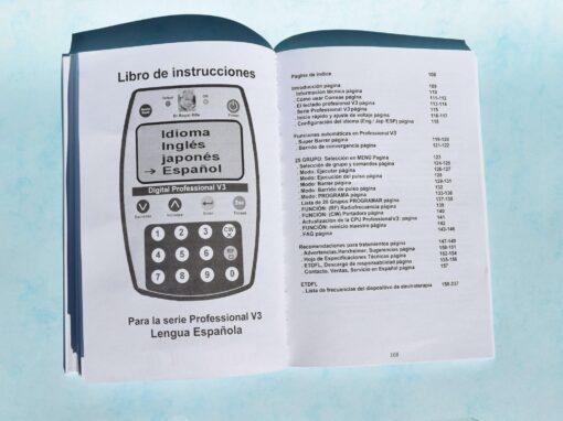 book2020
